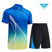 20180826152642715排球服套装男女夏季短袖训练比赛服羽毛球队服网球服团体定制