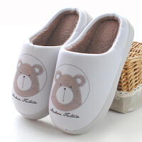 秋冬季儿童拖鞋中大童男孩子室内防滑卡通可爱保暖亲子男童棉拖鞋