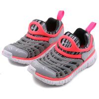 耐克(Nike)毛毛虫童鞋中大童儿童鞋 舒适运动休闲鞋 834365-002 灰色