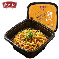 【3件5折】蔡林记武汉特色鲜拌面方便速食即食食品保鲜面条255g