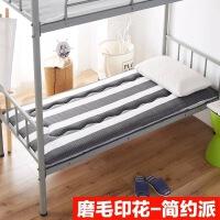 【品牌热卖】宿舍床垫铺寝室单人床床褥子海绵床垫子0.9米棕垫 简约格调 1.2米*2米