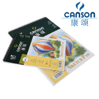 法国CANSON康颂素描本素描纸8K速写本16K彩铅本 彩铅纸160g20页