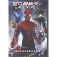 (新索)超凡蜘蛛侠2DVD9( 货号:779944675)