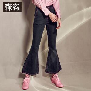 【低至1折起】森宿CP开始表演秋装新款文艺脚口开叉微喇叭牛仔裤女长裤子