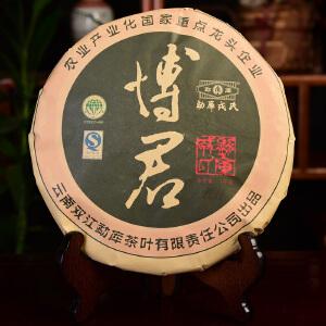 【单片1000克拍】2011年 勐库戎氏博君 冰岛古树生茶1000克片