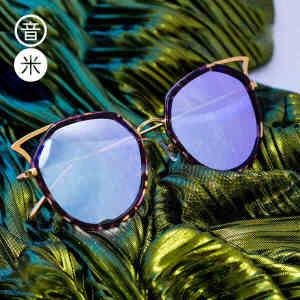 音米新款尼龙镜片板材太阳镜女明星款司机镜猫眼墨镜女圆脸