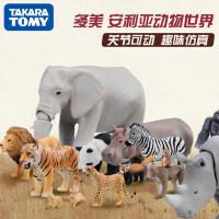 安利亚 TOMY 多美卡 仿真动物模型 动物玩具大象老虎狮子鲨鱼可动