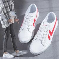 韩版女士板鞋chic鞋子 ins港风潮帆布鞋女 新款学生小白鞋原宿ulzzang百搭单鞋