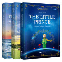 小王子+老人与海+动物庄园 全英文原版经典名著系列读物 (套装3册)