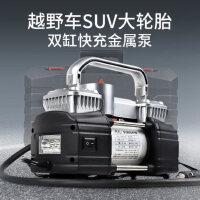 多功能SUV车载充气泵双缸高压大功率便携式越野汽车用轮胎打气泵