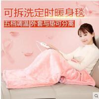 五档调温精密耐脏办公室加热垫坐垫暖脚宝垫电热护膝毯暖身毯电热垫