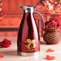 婚庆不锈钢红色家用保温瓶咖啡壶 结婚礼物 女方陪嫁暖壶婚礼用品 欧式保温壶/咖啡壶(一个的价格)