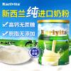 新西兰脱脂奶粉900g 进口成人青少年学生女士中老年高钙低脂牛奶粉冲饮