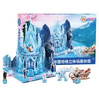 儿童玩具冰雪奇缘公主城堡模型3D立体拼图纸质手工拼装女