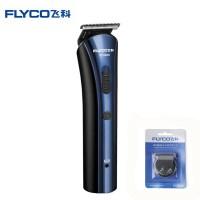 飞科(FLYCO)电动理发器 FC5806 成人儿童电动充电理发剪 带飞科FC5805原装刀头