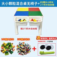 儿童积木桌子多功能宝宝游戏桌兼容乐高大小颗粒积木玩具3-6周岁