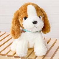 狗年吉祥物公仔哈士奇毛绒玩具小狗狗布偶娃娃仿真狗公仔新年礼物 25厘米