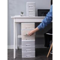 桌面收纳盒抽屉式办公室文件整理箱资料小柜子桌上置物架储物盒子