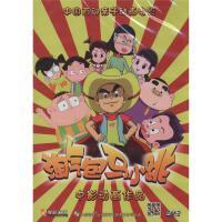 淘气包马小跳-DVD( 货号:78808629271867)