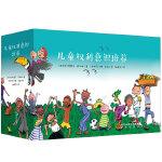 儿童权利意识(全10册)