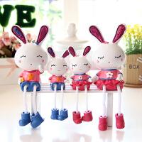 吊脚娃娃摆件家居饰品卡通可爱的兔子酒柜装饰品卧室摆设房间个性