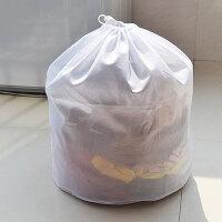 粗细网拉绳洗衣袋洗衣网袋衣物护洗袋洗护袋机洗网袋子细网束口款洗衣袋收纳袋