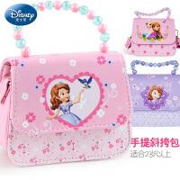 迪士尼儿童包包斜挎包苏菲亚公主手提包生日礼物宝宝女童迷你小包