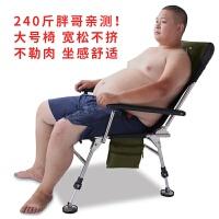 20180923203822608新款不锈钢欧式钓椅多功能折叠钓鱼椅凳躺椅便携户外垂钓用品 标准套餐