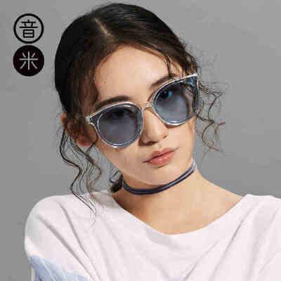 音米墨镜女新款圆框眼镜女韩版潮 复古 前卫 透明偏光太阳镜