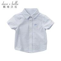 戴维贝拉2019夏季新款男童格子衬衣宝宝全棉衬衫DBA9559