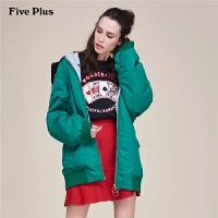 Five Plus女冬装bf连帽夹棉外套女中长款宽松夹克潮刺绣长袖