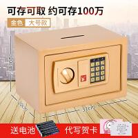 存钱罐不可存可取大人用家用储钱储蓄密码箱存钱箱儿童保险柜网红