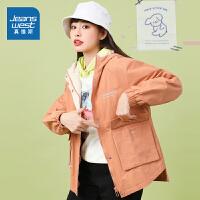 真维斯女装 2021春装新款 混纺特织布连帽外套