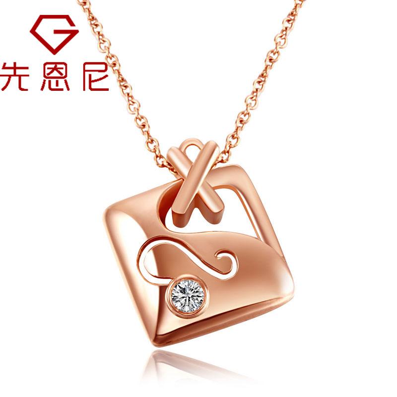 先恩尼钻石 十二星座系列 红18K玫瑰金 女款 钻石吊坠  狮子座 钻石项链 表白吊坠HF1347送18K金项链 免费刻字
