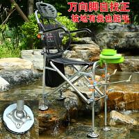 全地形钓椅无极升降钓鱼椅子折叠钓鱼座椅铝合金加厚多功能钓鱼登 黑色