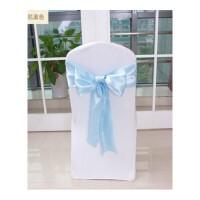 婚庆酒店庆典 椅背套装饰飘带 蝴蝶结丝带 色丁缎带