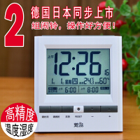 室内温度计精准家用带2组时钟高精度卧室客厅台式表电子温湿度计