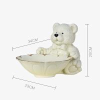 小熊可爱过年果盘盒家用创意钥匙零食收纳盒客厅茶几摆件家居饰品 XR-194 米白色