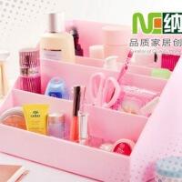 纳川 多功能桌面整理柜收纳架简易收纳盒储物盒