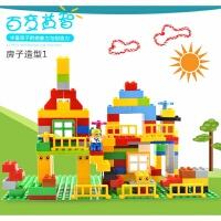 儿童积木玩具 百变拼图积木玩具奇趣乐园套装宝宝儿童早教益智礼盒装生日礼物 奇趣学习乐园HM139