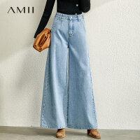 【到手价:161元】Amii极简高腰阔腿裤牛仔裤2020春新款百搭长裤显瘦显高宽松裤子女