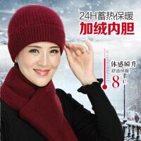 中老年人帽子女冬老人帽女士冬季针织毛线奶奶保暖中年婆婆帽围巾