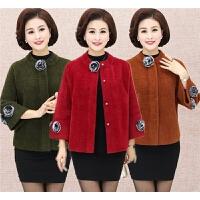 中年妈妈冬装貂绒大衣大码婆婆婚礼服短款中老年女装韩版毛衣外套
