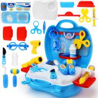 儿童过家家工具箱玩具套装仿真维修理工具台梳妆厨房做饭玩具男孩