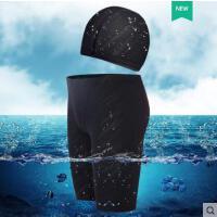 游泳裤男士简约五分速干泳衣宽松温泉防尴尬耐穿透气泳装装备泳裤泳帽