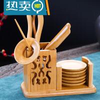 陶瓷茶道六君子套装收纳筒木实木茶具配件家用竹制茶艺组摆件父亲节送父亲送朋友