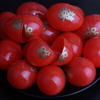 结婚用品塑料 大号喜字红蛋壳满月回礼包装红鸡蛋壳 大号10件