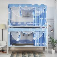 家纺学生宿舍单人床上下铺蚊帐遮光加密0.8/0.9/1.2m床方顶帐