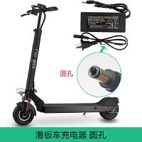 两轮平衡车充电器三孔插头带线通用42v2a阿尔郎电动滑板车龙吟36v