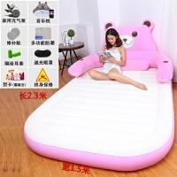 户外用品充气床卡通榻榻米床垫可爱懒人沙发单双人家用气垫床加厚睡垫 双人床/ 2.3*1.5米 粉色【豪华】 其它